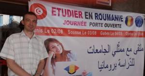 Tunis_611